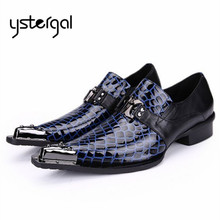 YSTERGAL Blue Metal Decor Men Genuine Leather Oxford Shoes Slip On Mens  Wedding Dress Shoes Business 31bc38e4d799