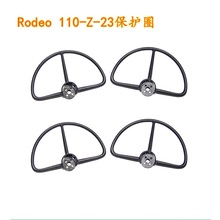 Walkera Rodeo 110 Propeller Guard Rodeo 110-Z-23 Spare Parts Free Track Shipping