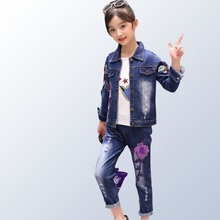 Kids Clothes Set Girls Sport Suit Denim for Teen Girl Outfits Flower Print Fashion Children Costume 5 7 9 11 13 Y