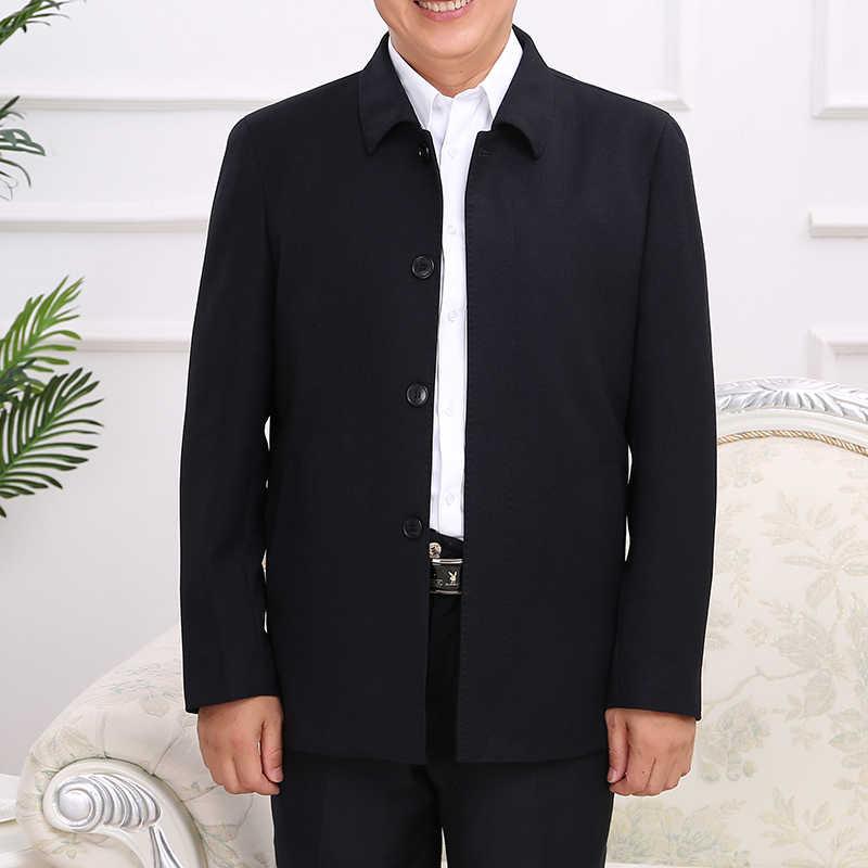 Mu יואן יאנג גברים של מעיל באיכות גבוהה מעיל מזדמן אופנה גברים מעילים מוצק צבע זכר מעילי מעיל שלושה צבע אפשרויות