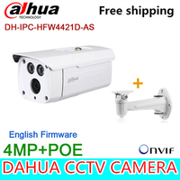 Wholesale Original Dahua 4MP Bullet Camera IPC HFW4421D AS Full HD IP CCTV Network Audio Monitoring
