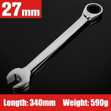 27mm Dual-use Torx Ratchet Wrench Open-end Torx Wrench Reversible Combination Ratchet Ratchet Wrench Ratchet Wrench Hand Tools все цены