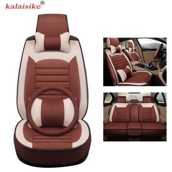 kalaisike universal Flax car seat cover for Infiniti all model QX30 ESQ Q50 QX70 Q70 QX50 M G FX series auto styling accessories