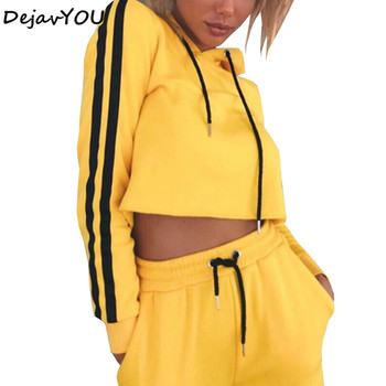 dd676b55bd2a5 Yeni spor 2 adet giyim seti kadın eşofman sarı Hoodie kırpma üst pantolon  takım elbise seksi eğlence iki parçalı eşofman