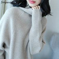 Smpevrg autumn winter new women sweaters and pullovers long sleeve high neck warm cashmere sweater women knitted pullover female