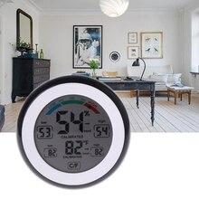 Цифровой Крытый термометр гигрометр сенсорный датчик температуры и влажности монитор