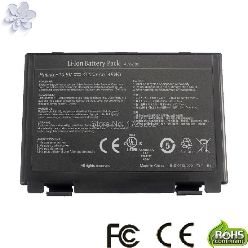 Laptop Batterij voor Asus A32-F52 A32-F82 F82 K40 K40in K50 K50in - Notebook accessoires - Foto 1