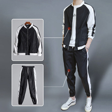 Clothes + Trousers Spring and Autumn Sanitary Mens Suit Korean Edition Slim Sportswear Youth in Winter