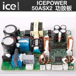 ICEPOWER усилитель мощности печатная плата цифрового усилителя мощности модуль профессионального уровня ICE50ASX2 Плата усилителя мощности