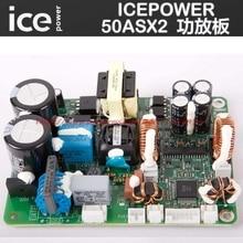 ICEPOWERแผงวงจรดิจิตอลเครื่องขยายเสียงProfessionalระดับICE50ASX2 Power Amplifier Board