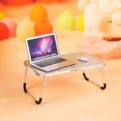 Портативный складной столик для ноутбука кемпинг стол для пикника барбекю стол вечерние компьютер, ноутбук, лептоп стол