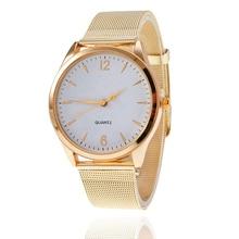 Top Brand Luxury Women's Dress watches Full Mesh Steel Watch Bracelet Quartz Ladies Wristwatches Women relojes mujer 2017