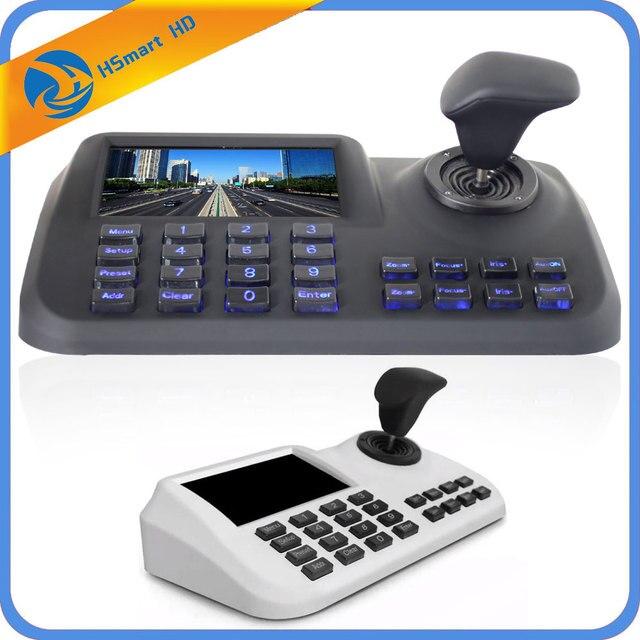 Onvif controlador 3D CCTV IP, palanca PTZ, teclado con pantalla LCD de 5 pulgadas para cámara IP PTZ