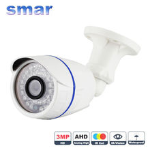 2016 Newest AHDH Camera Super HD 4MP 3MP AHD Camera Outdoor Waterproof CCTV Camera Surveillance Security 36 IR Leds ABS Plastic