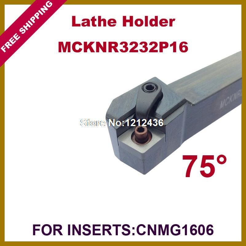 Free Shipping MCKNR 32*32*170mm Lathe Tools Holder Suit for CNMG1606 75 Degree External Screw Down Locked hany morcos azer bestavros and abraham matta distributed coordinated resource management