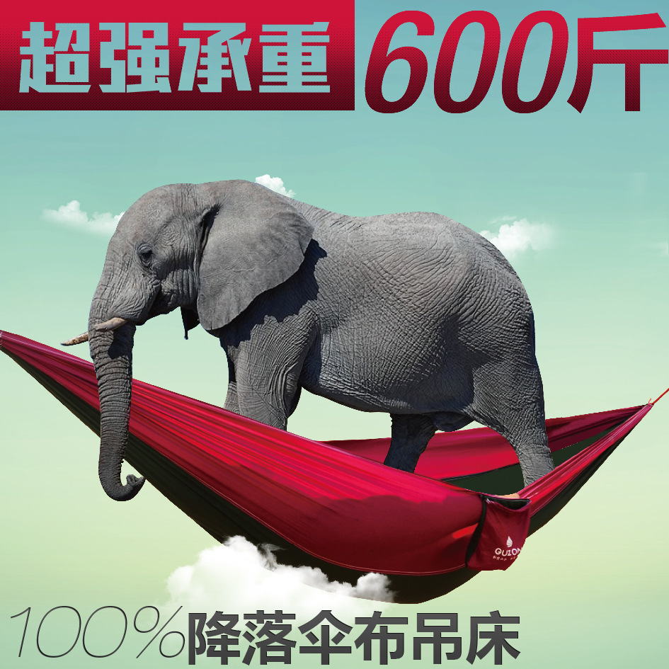 ФОТО A single parachute cloth swing hammock outdoor equipment ultra lightweight breathable canvas than softer