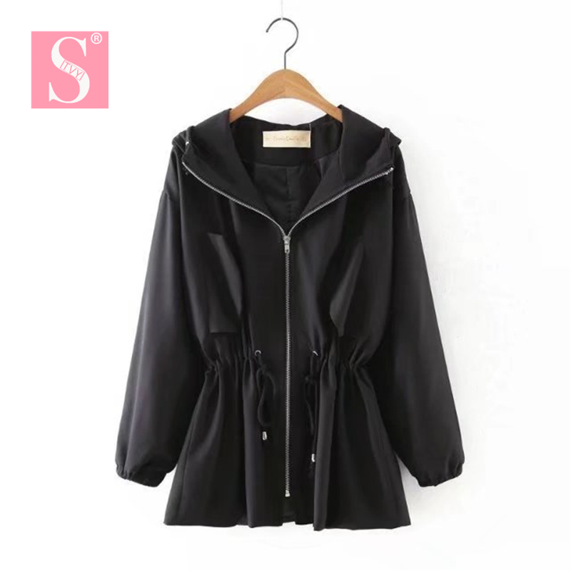 STVY Spring Autumn 2018 Fashion Casual Women Drawstring Hooded Coat Pocket Zipper Hooded Jacket Black White Outwear Loose