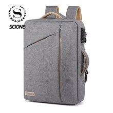Scione Men Solid Business Laptop Backpack Hide Shoulder Strap Bags For Men Women Student Password Lock Leisure School Back Pack