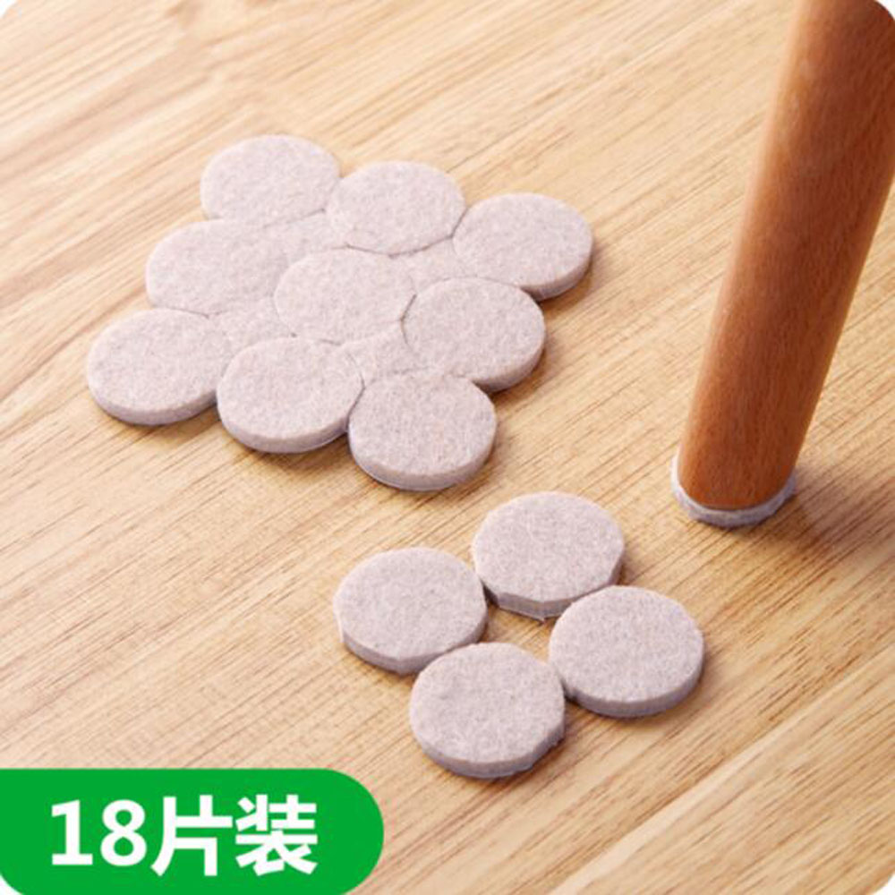 18PCS Oak Furniture Chair Table Leg Self Adhesive Felt Pads Wood Floor Protectors Protect Wooden Laminate Vinyl Floors