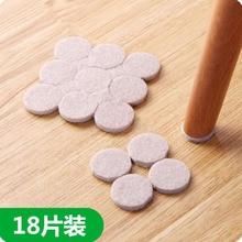 Floor Protectors Chair Table-Leg Felt-Pads Oak-Furniture Self-Adhesive Wood Vinyl 18PCS