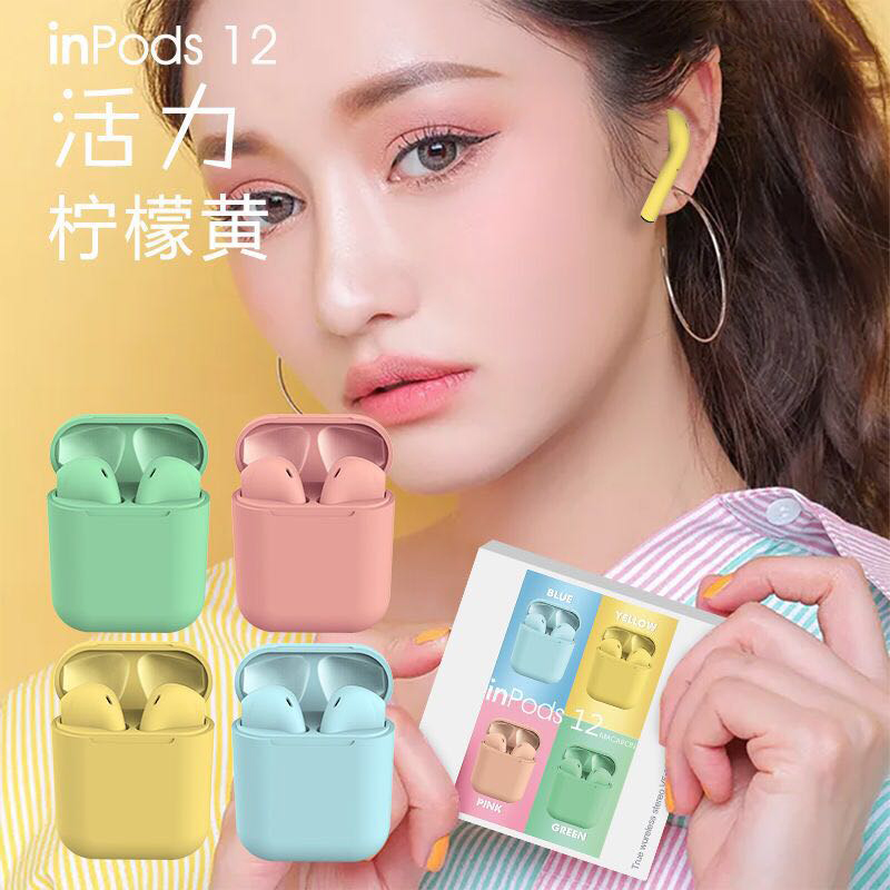 Original New i12 <font><b>TWS</b></font> Wireless earphones Bluetooth Mini Earbuds 5.0 Pink For iPhone Samsung huawei xiaomi Pk i7s i9s <font><b>i11</b></font> i20 i30 image