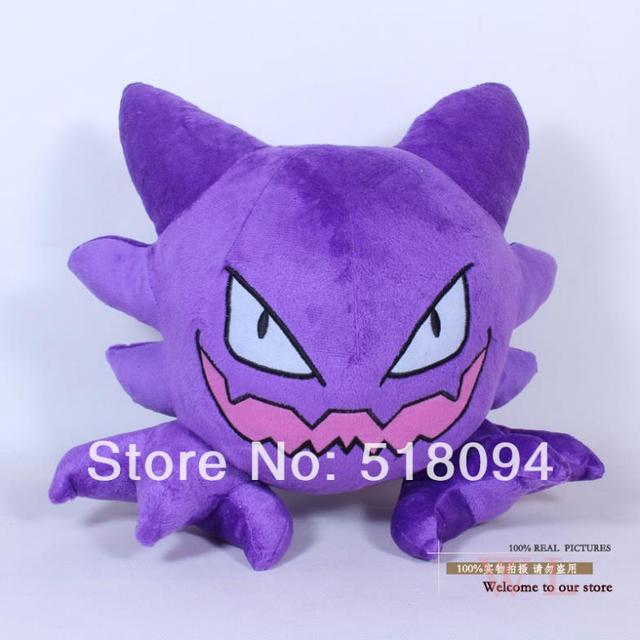 "Anime Cartoon Monsters Haunter Plush Toy Soft Stuffed Animal Doll 12"" 30CM PKPD163"