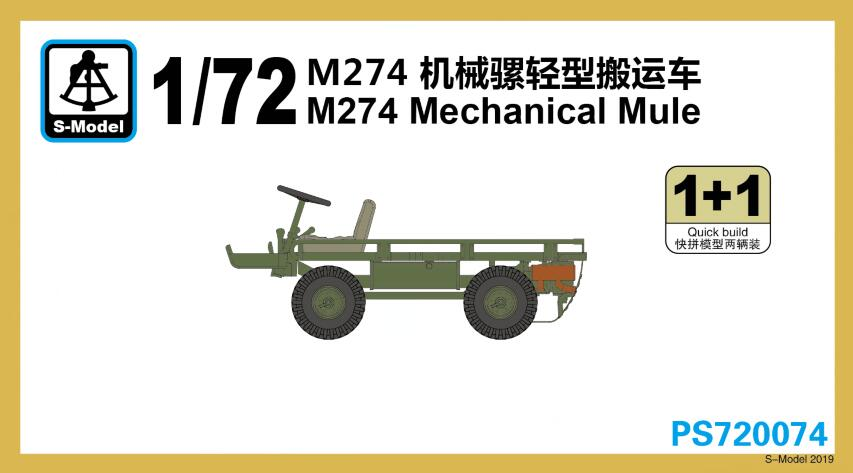 S-model 1/72 PS720074 M274 Mechanical Mule 42 (1+1)