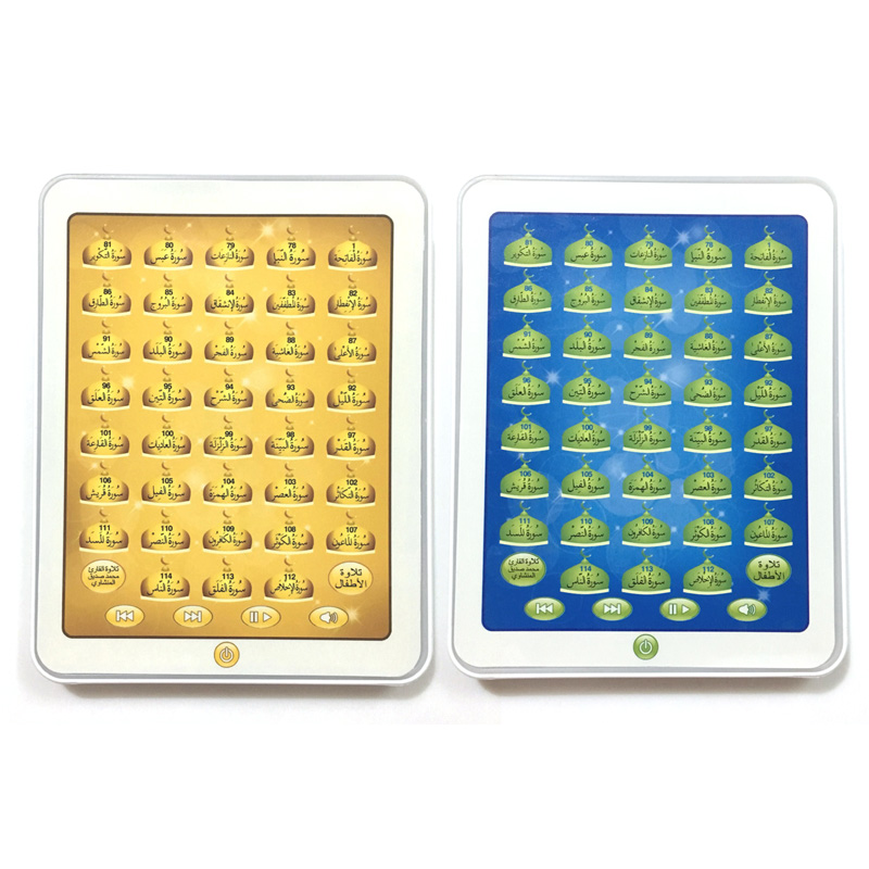 Kids' Learning -Arabic LearnEducational Toysing Montessori  Machine - Muslim Islamic Holy Quran Pad Tablet Toy For Children Gift