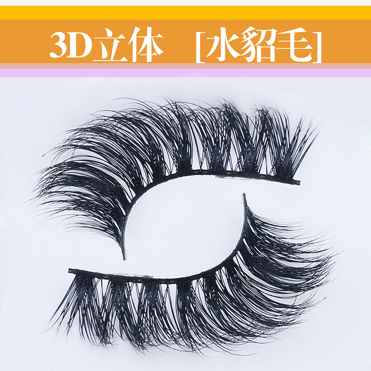Beauty Essentials Modest 1 Pair 100% Real Horse Hair Natural Thick False Fake Eyelashes Makeup Extension Eye Lashes Tools High Quality Goods