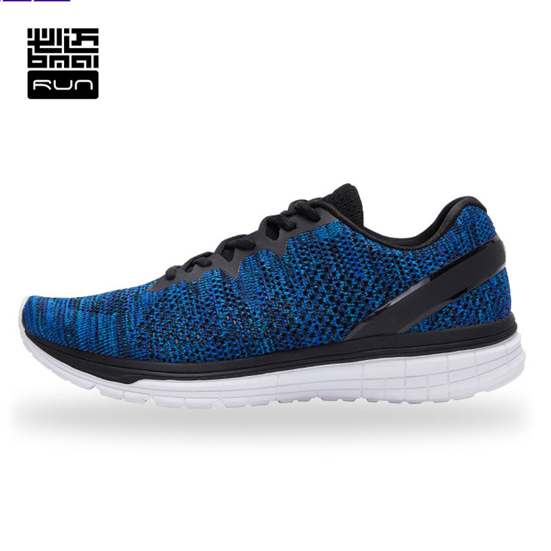 BMAI Man Running Shoes Professional  Marathon Woman Breathable Running Sneakers Stable Sports Shoes Mile 10k lite Lovers bmai womens cushioning running shoes athletic breathable outdoor sport marathon sneakers zapatillas deportivas mujer xrmc006