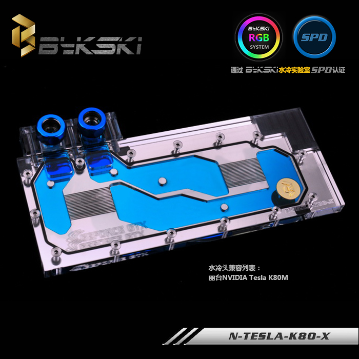 Bykski N-TESLA-K80-X GPU Water Cooling Block for LeadTek NVIDIA Tesla K80M