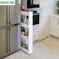 NEW 1 PCS White Gap Storage Shelf Kitchen Organizer Skating Movable Plastic Bathroom Rack Save Space 3 and 4 layers High Quality