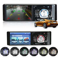 4012B 4 1 Inch 1 Din Car Radio Auto Audio Stereo FM Bluetooth 2 0 Support