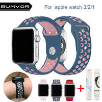 Silicone strap for apple watch band 42 44 40 38mm bracelet sport wrist watch belt Rubber watchband for iwatch 4/3/2/1 Nike+metal
