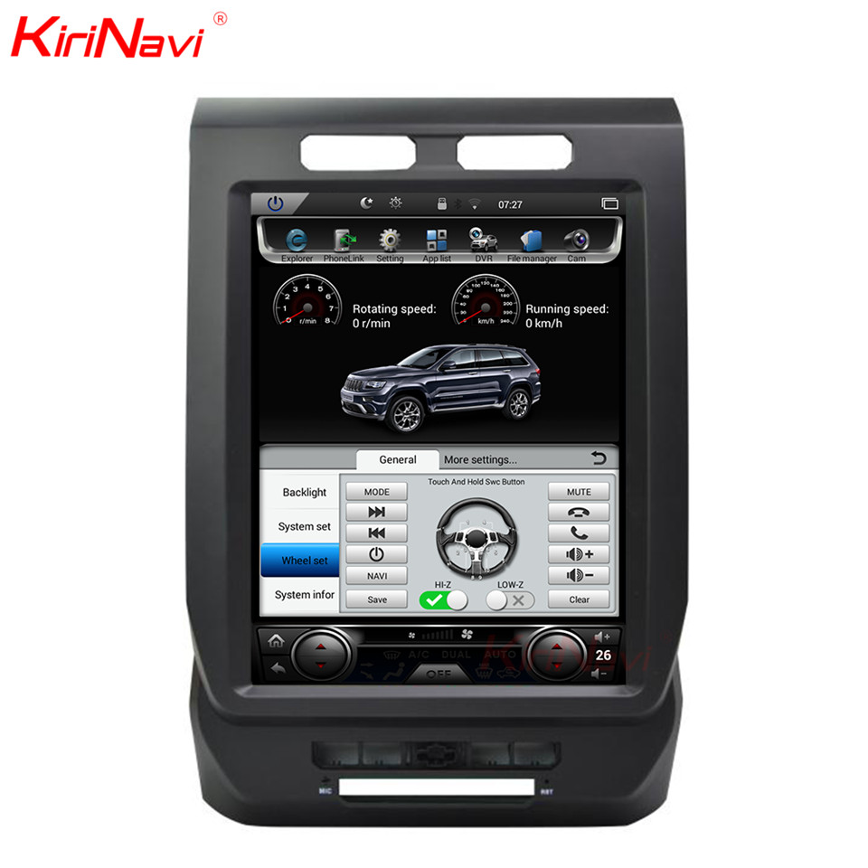 KiriNavi Vertical Screen Tesla Style Android 6.0 12.1 inch Car Stereo For Ford F150 Touch Screen Radio Dvd Player GPS Navigation