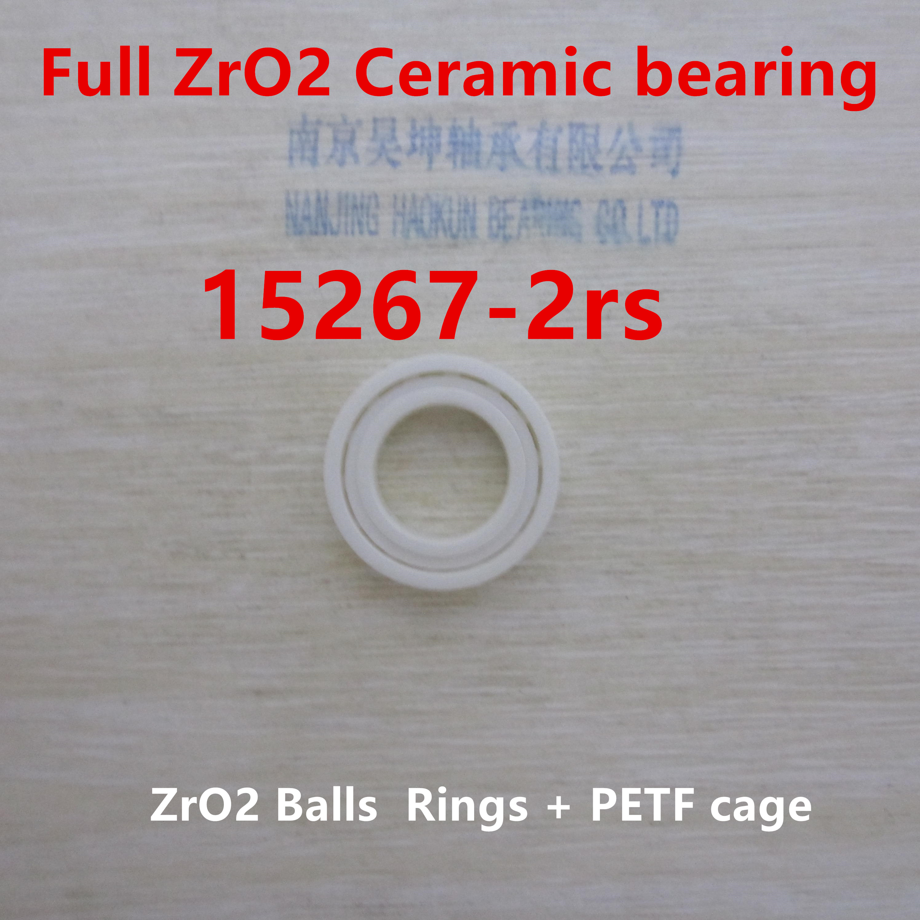 где купить 15267-2rs Ceramic wheel hub bearing zro2 15267 15*26*7mm full zro2 ceramic bike bearing по лучшей цене