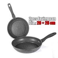 2pcs Frying pan set