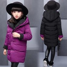 Fashion Girl Both Sides Coat Mid-long Cotton Down Long Sleeve Girls Down  Jacket Outerwear Winter Warm Children Clothing