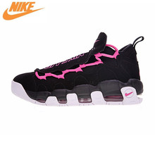 Nike Air More Money Pink QS Women Running Shoes,Quickly Vents Perspiration Sport Sneakers Shoes,AJ7383