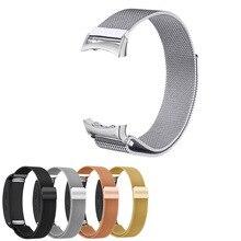 Gear Fit2 металлический браслет из нержавеющей стали Миланская Магнитная Петля для samsung gear Fit 2 Fit2 Pro Wrist ремешок на запястье