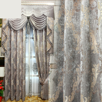 custom curtains European style double bedroom living room color shading chenille thickened luxury Jacquard cloth curtain E224