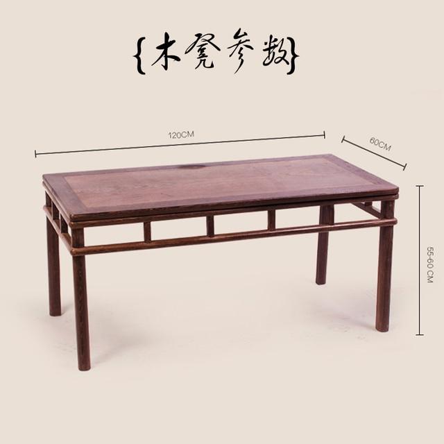 Mesa de centro de salón de estilo Chino muebles antiguos de caoba ...