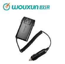 Высокое качество WOUXUN Eliminator автомобилей Зарядное устройство Батарея для KG-UV6D/KG-UVD1P/659/669/699