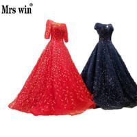 New Arrival Royal Blue Deep V Evening Dress Floor Length Luxury Embroidery Leaf Tulle Half Sleeve