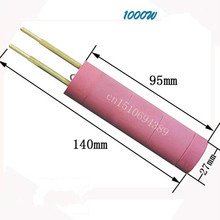 220V 1000W heating element and 3000w  Hot Air plastic gun heat element for welding accessories