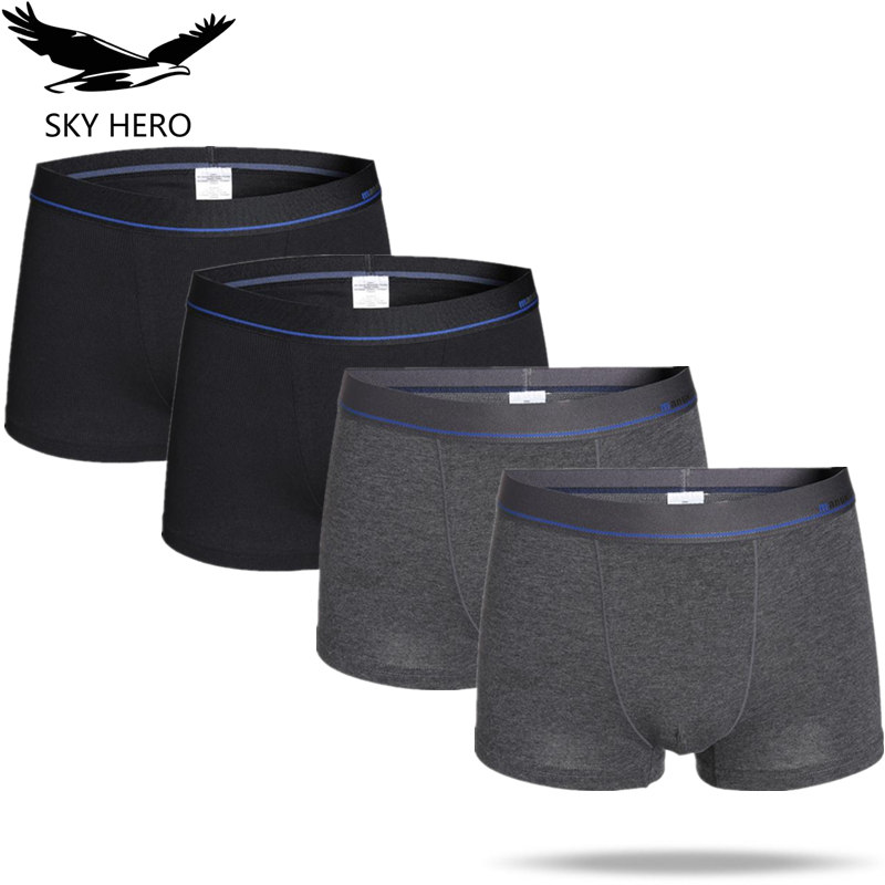 Mens Breathable Underwear Rainbow Mushroom Comfortable Boxer Briefs