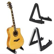 Flanger Foldable Smart Guitar Stand Alloy / ABS Holder for ukulele Bass Acoustic Electric Guitar Stand Holder Floor Universal цены