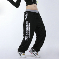 New Fashion Brand Jazz harem women hip hop pants dance ds costume female Trousers loose Casual sweatpants