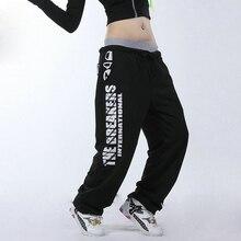 dança mulheres de sweatpants