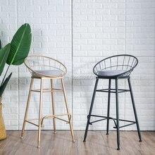 Новое поступление 45 см/65 см/75 см Американский барный стул креативный журнальный стул золотой высокий золотой современный металлический стул для отдыха